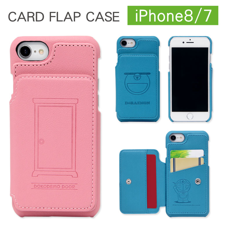 スマートフォン・携帯電話用アクセサリー, ケース・カバー  iPhone8 iPhone7 iPhone 8 8