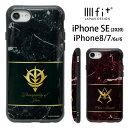 機動戦士ガンダム iPhone8 iPhone7 ケース IIIIfit マーク エンブレム ジオン軍 スマホケース ……