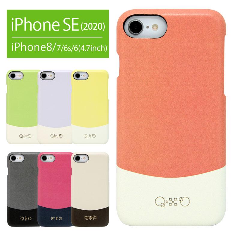 スマートフォン・携帯電話アクセサリー, ケース・カバー 16 iPhone8 iPhone7 iPhone SE 2 PU