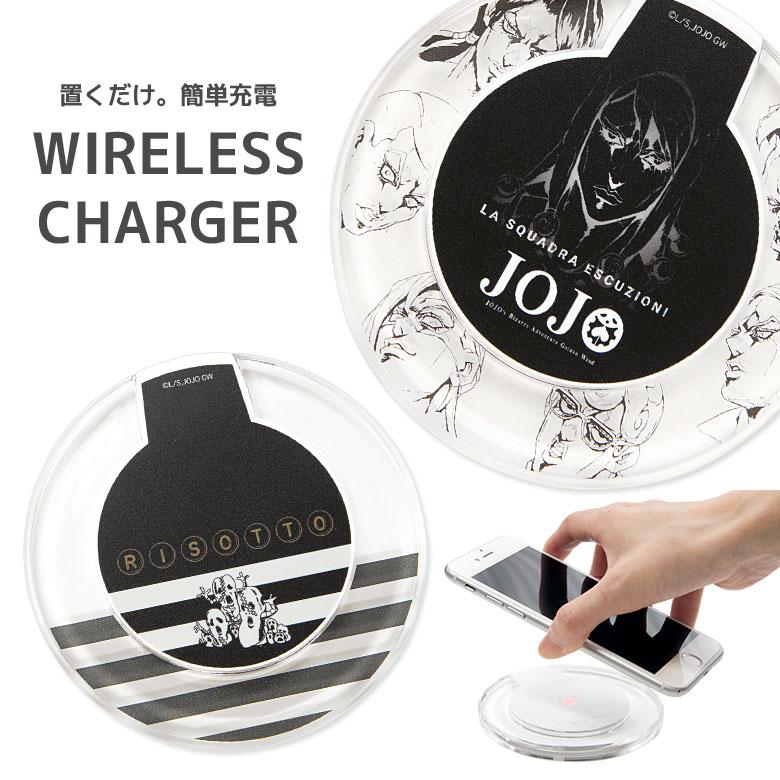 バッテリー・充電器, ワイヤレス充電器  iPhone Xs iPhone8 iPhoneXR Galaxy