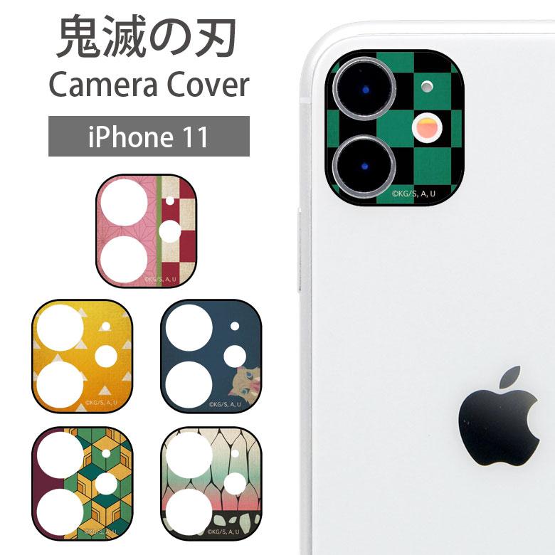 スマートフォン・携帯電話アクセサリー, 液晶保護フィルム  iPhone 11 9H iPhone11 iPhone 11