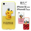 ポケットモンスター IIIIfit clear ハードケース iPhoneSE2 iPhone8 iPhone7 スマホケース ケ……