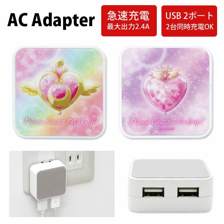 バッテリー・充電器, AC式充電器  USB 2 AC 2 2.4A