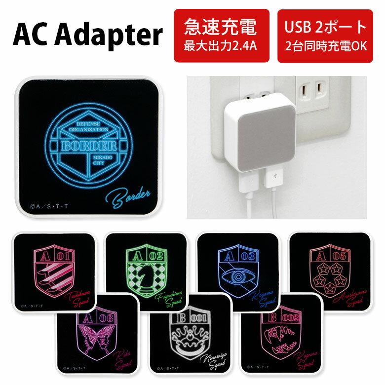 バッテリー・充電器, AC式充電器 10 USB 2 AC 2 2.4A AC