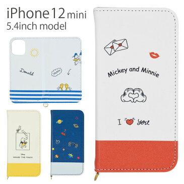 ディズニー iPhone 12 mini ケース 手帳型 フリップケース かわいい スマホケース カバー ジャケット グッズ ダイアリー キャラクター ハードケース アイフォン 12 ミニ アイホン iPhone 12mini ブルー オシャレ グッズ