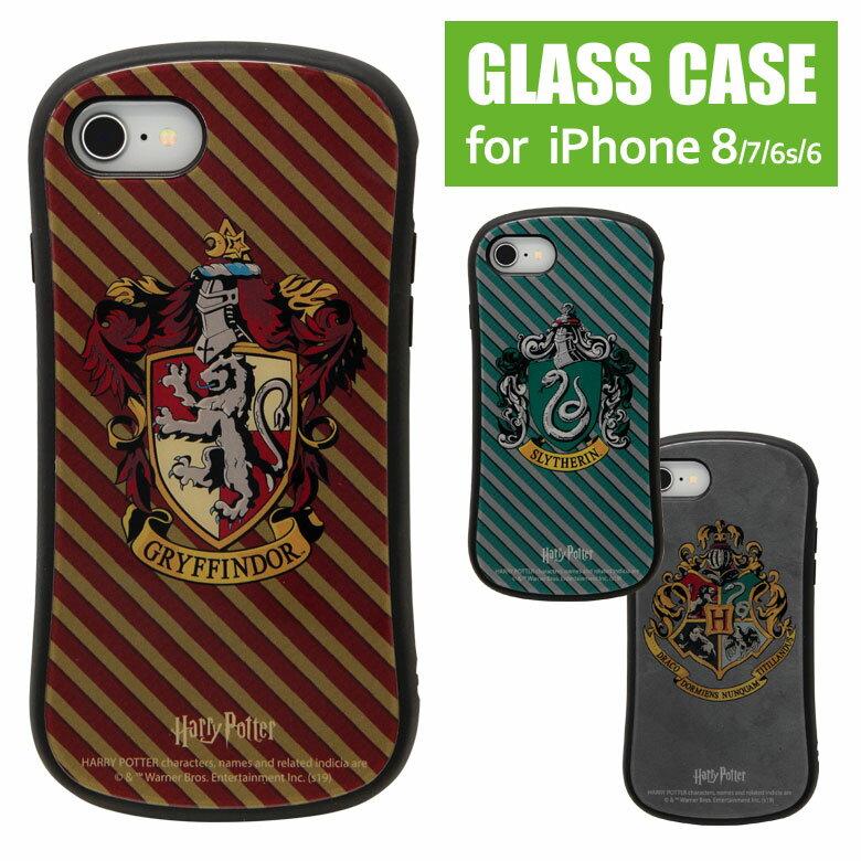 ハリーポッター iPhone8 iPhone7 ハイブリッドケース キャラクター ケース 9H ホグワーツ エンブレム 高硬度 ガラスケース カバー iphoneケースHarry Potter スマホケース ジャケット アイフォン8 アイフォン オシャレ グッズ