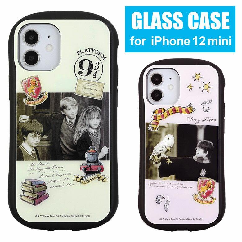 スマートフォン・携帯電話アクセサリー, ケース・カバー  iPhone 12 mini iPhone 12mini iPhone12 mini HarryPotter 9H 12