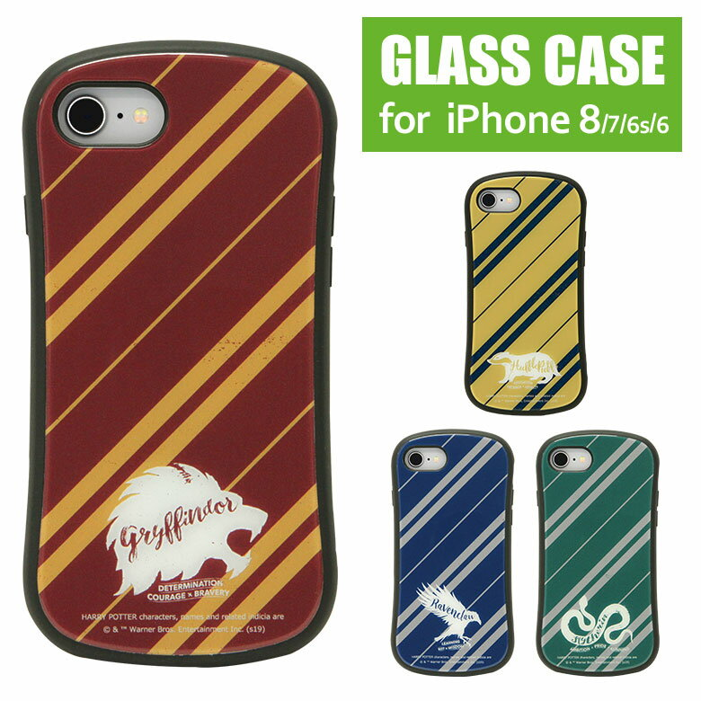 ハリー・ポッター iPhone8 iPhone7 対応 ハイブリッドケース おしゃれ 9H 高硬度 ガラスケース カバー ハリーポッター メンズ レディース スマホケース ジャケット アイフォン8 アイフォン7 キャラクター グッズ