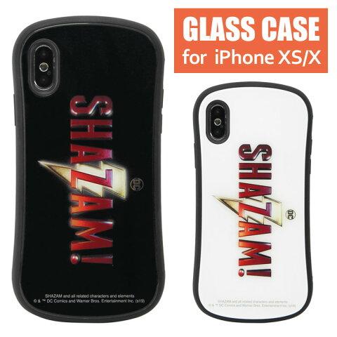シャザム! iPhone XS iPhone X 5.8インチモデル対応 ハイブリッドケース 9H 高硬度 ガラスケース カバー SHAZAM ロゴ DC アメコミ ヒーロー 白 黒 スマホケース ジャケット アイフォンXS キャラクター グッズ