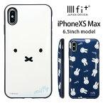ミッフィー IIIIfit イーフィット iPhone XS Max 6.5インチモデル対応 プロテクターケース オシャレ 耐衝撃 キャラクターグッズ ホワイト ブルー 持ちやすい スマホカバー アイフォンXs MAX ジャケット ストラップホール シンプル miffy 大人女子