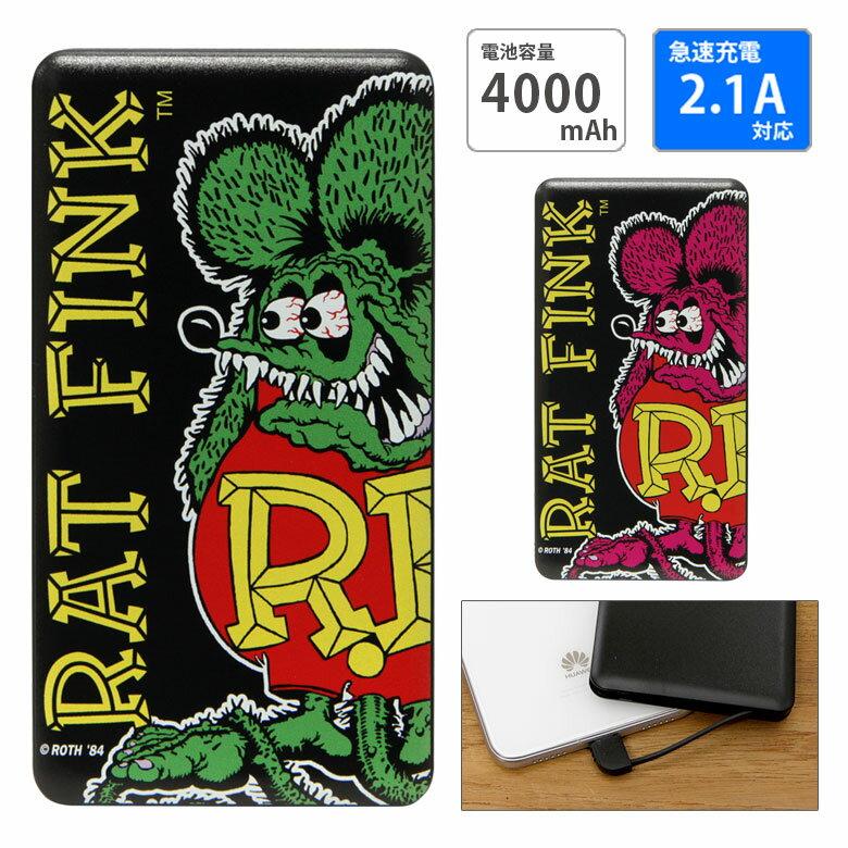 バッテリー・充電器, モバイルバッテリー PSE USB 2.1A 4000mAh RATFINK microUSB iPhone Android LED