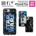 IIIIfit イーフィット スターウォーズ STAR WARS iPhone8 Plus iPhone7 Plus ケース ハードケース | 耐衝撃 アイホン アイフォン スマホケース ロゴマーク ダースベイダー R2D2