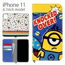 ミニオンズ iPhone 11 ケース 手帳型 フリップケース かわいい スマホケース カバー ジャケッ……