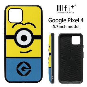 グーグルピクセル5G対応 グーグルピクセル グーグルピクセル3a グーグルピクセル4 グーグルピクセル5 グーグルピクセル3 グーグルピクセル4a グーグルピクセル3a ケース グーグルピクセル4a ケース グーグルピクセル イヤフォン グーグルピクセル ドコモ グーグルピクセル3 ケース google pixel4 googlepixel3a googlepixel googlepixel5 googlepixel3a ケース googlepixel3 googlepixel 4a googlepixel3 ケース googlepixelbuds google pixel4 ケース googlepixel イヤホン