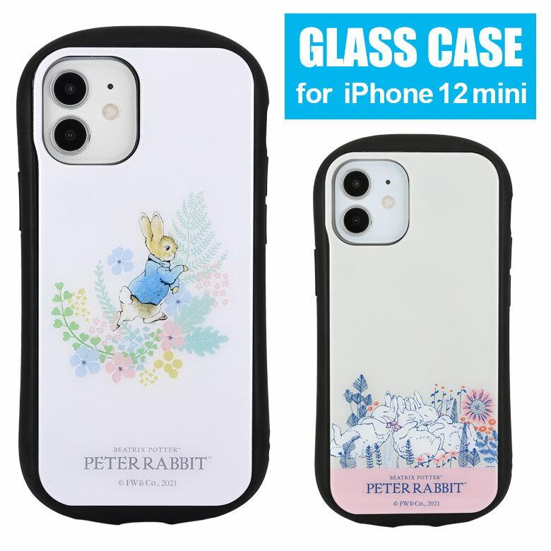 スマートフォン・携帯電話アクセサリー, ケース・カバー  iPhone 12 mini iPhone12 mini 9H iPhone 12mini 12