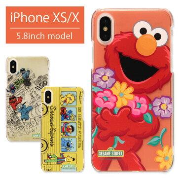 セサミストリート iPhone XS iPhone X ハードケース 携帯ケース 5.8インチモデル スマホケース クリア 赤 エルモ クッキーモンスター ハードカバー iPhoneXS キャラクター アイフォンXS ジャケット ケース かわいい オシャレ