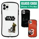 スター・ウォーズ iPhone 11 Pro Max ハイブリッドケース ダース