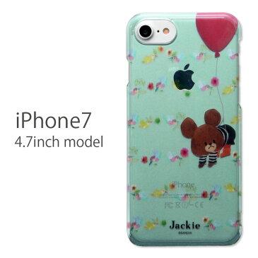 くまのがっこう iPhone7 4.7インチモデル対応 クリアハードケース スマホケース アイフォン7 ブルー 水色 ジャッキー 絵本 人気 キャラクターグッズ かわいい カバー ジャケット