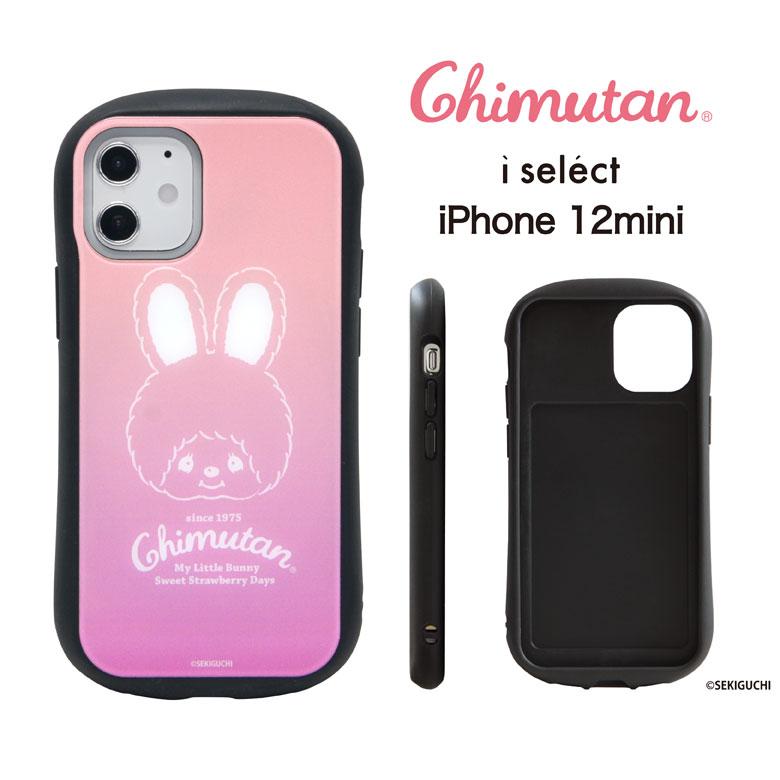 スマートフォン・携帯電話アクセサリー, ケース・カバー i select iPhone 12 mini iPhone12 mini iPhone12 iPhone12