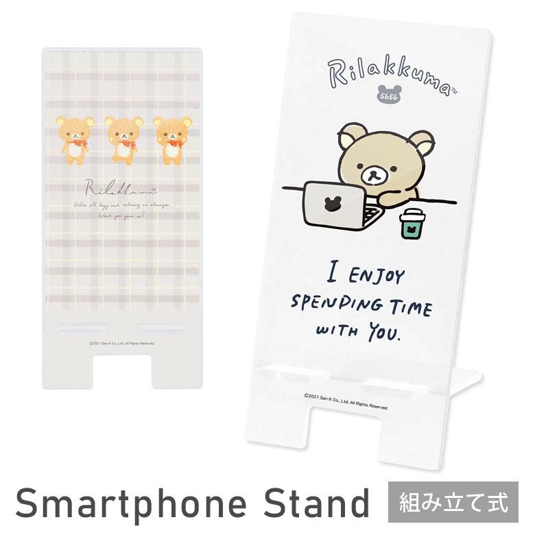 スマートフォン・携帯電話アクセサリー, スマートフォンスタンド  iPhone Android