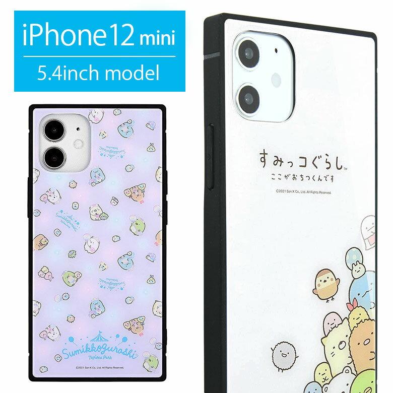 スマートフォン・携帯電話アクセサリー, ケース・カバー  iPhone 12 mini iPhone12 mini iPhone12 mini 12