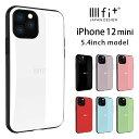 全7色 IIIIfit ハードケース iPhone12 mi
