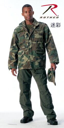 米軍サプライヤーロスコ社 M-65ヴィンテージ フィールドジャケット