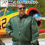 ロスコMA-1フライトジャケット★レビューで多機能ツールカード★ブルゾン メンズ ジャケット ジャンパー ミリタリーサプライヤーROTHCO MA1 MA-1
