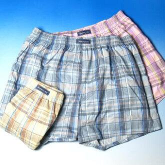 Bio pants, set of 3