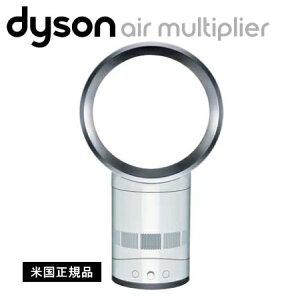 ついに登場【国内発送】国内発送Dyson ダイソン 羽なし扇風機 Air Multiplier マルチエアプラ...