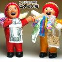 「ザ!世界仰天ニュース」南米から到着!本物アンデスの幸運の神様、エケコ エケッコー エケコー エケコさん エケコ人形18cm ペルー産の商品画像