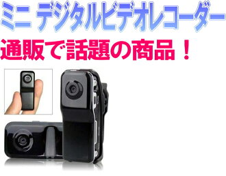 Small clip-mini digital video camera ★ Japan language description with ★ black Mini DV mini video mini DV MINI DV