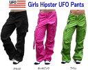 今人気!ヒップホップアブスやズンバで使える!UFO GIRL'S HIPSTER PANTSSガールズヒップスターパンツ【エンタメポイントGW】