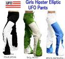 UFO GIRL'S HIPSTER ELLIPTIC PANTSガールズヒップスター エリプティックパンツ【UFOパンツ】 【a】