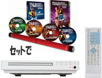"DVD player & latest edition ""Billy's Bootcamp"" Billy blanks-Tae Bo ampt 7 day diet program"