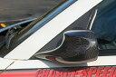 チャージスピード CHARGESPEED 撃速 フェアレディZ Z33 エア...
