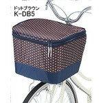 kawasumi 『K-DB5』K-DB5 モダンアート 2段式 前カゴカバー(ファスナー開きタイプ) ドットブラウン [259-00816]