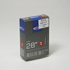シュワルベ チューブ 15SV 仏式 40mm