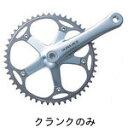【代引無料】シマノ IFC7710C FC-7710 DURA-ACE...