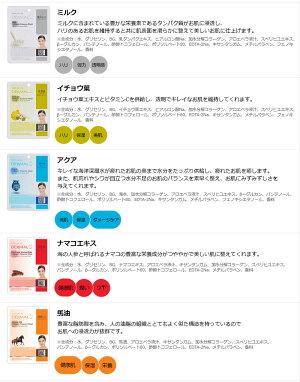 DERMALダーマルシートマスク10枚x10種類=100枚セット/43種類選べる/保湿/フェイスマスク/マスクパック/韓国コスメ/カリメティ(宅急便)