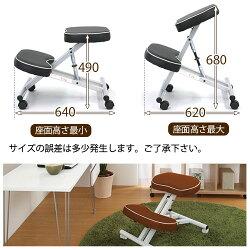 パソコンチェア・椅子・S字チェア・イスいすチェアー子供子どもチェア腰PCチェア