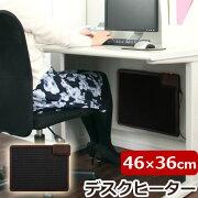 ヒーター タイマー フラット テーブル オフィス スペース
