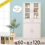 食器棚・カップボード・棚・ミニ食器棚・ラック・シェルフ