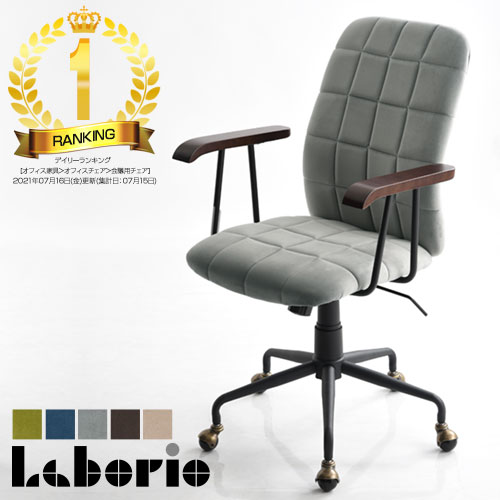 オフィスチェア, 会議用チェア  Laborio CHR100207