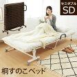ベッド すのこベッド 折りたたみ セミダブル 桐 折り畳み 省スペース 寝具 スノコベッド キャスター付き 天然木製 コンパクト 送料無料 ブラウン おしゃれ