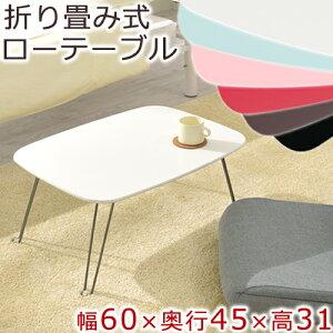 テーブル 折りたたみ リビング ホワイト ブラウン ブラック おしゃれ センター コーヒー ちゃぶ台 コンパクト