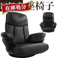 チェア・回転・式・座椅子・座いす・座イス