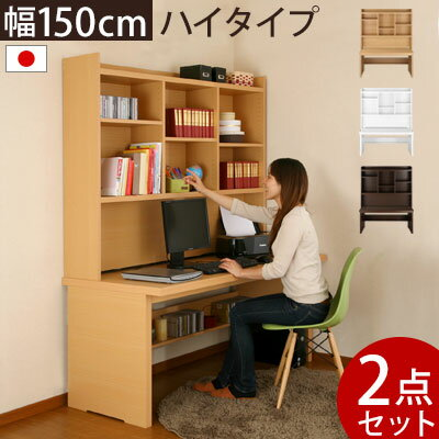 デスク, パソコンデスク  PC