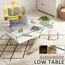 座卓テーブル・座卓・テーブル・長方形テーブル・ローテーブル・センターテーブル・机・ダイニングテーブル・棚付きテーブル