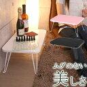 テーブル 折りたたみ おしゃれ 鏡面 リビング 折り畳みテーブル ローテーブル 木製 机 サイドテーブル センターテーブル ミニ 猫足 猫脚 姫 キッズ ピ